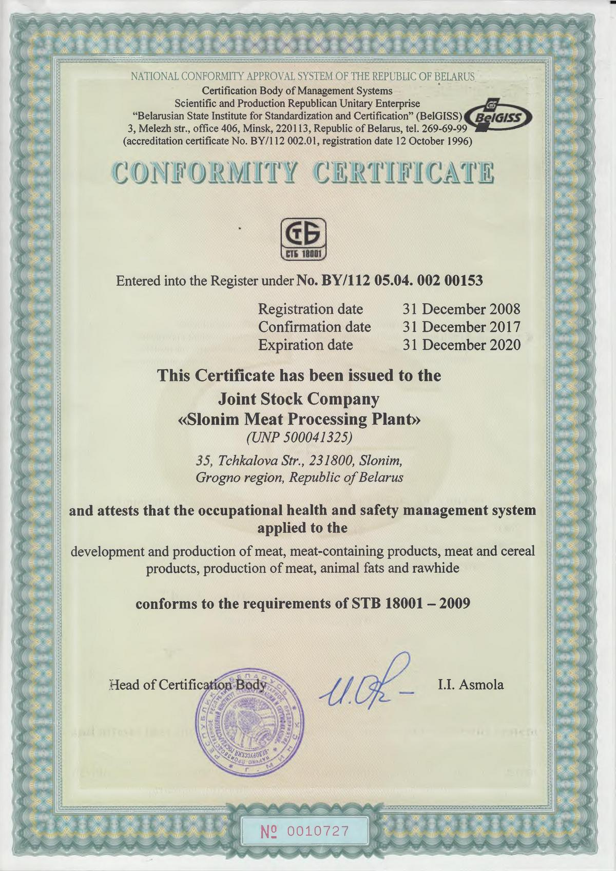 Conformity Certificate to the requirements of STB 18001-2009