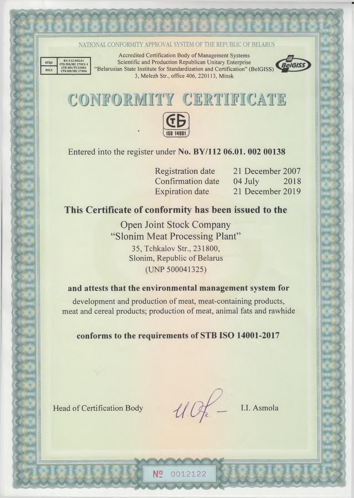 Conformity Certificate to the requirements of STB ISO 14001-2017