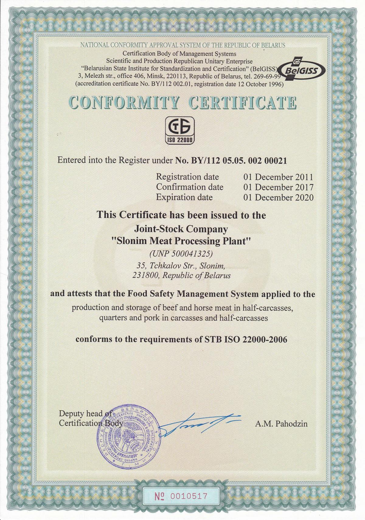 Conformity Certificate to the requirements of STB ISO 22000-2006