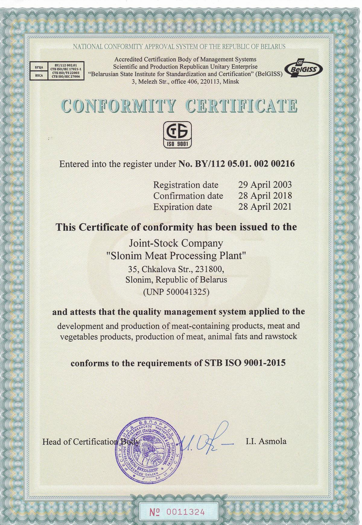 Conformity Certificate to the requirements of STB ISO 9001-2015
